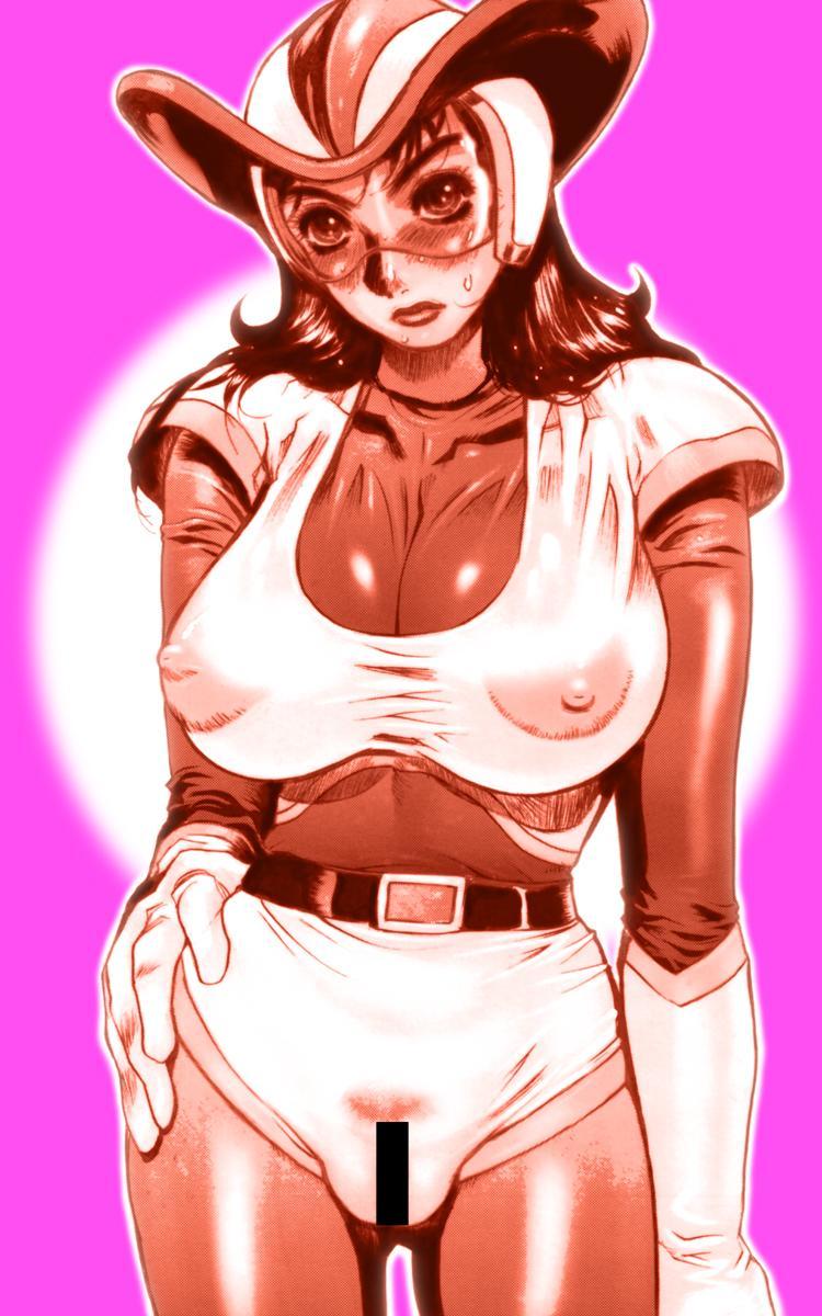 [Studio Z-Agnam (Azuma Kyouto) 黒い女・Negress Slave ○ジュン ver 1.5 (Digital) 39