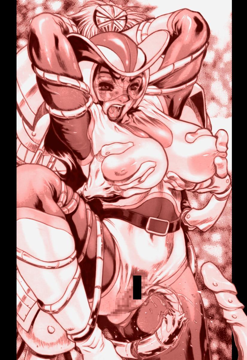 [Studio Z-Agnam (Azuma Kyouto) 黒い女・Negress Slave ○ジュン ver 1.5 (Digital) 40