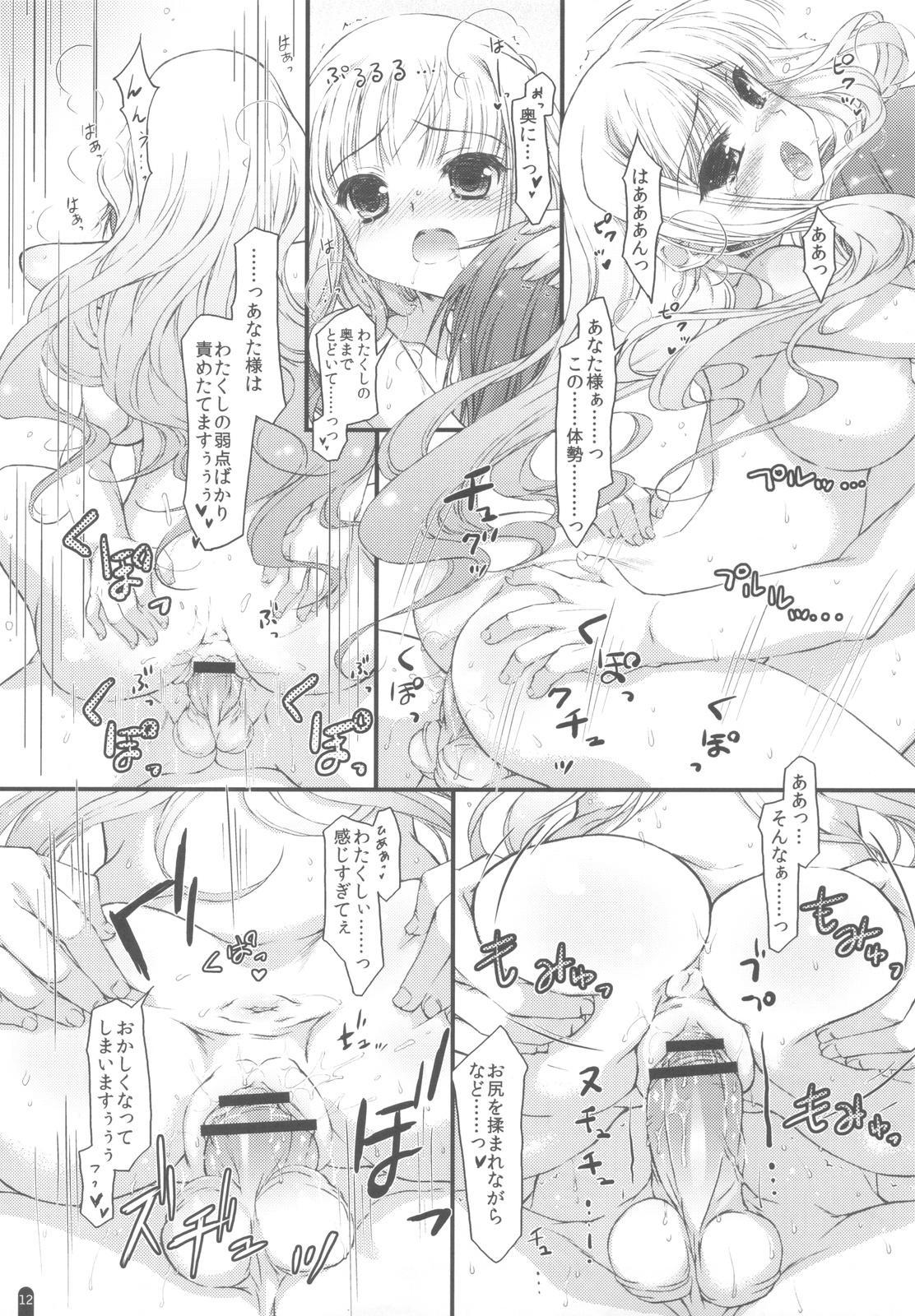 Hatsujou Princess Soushuuhen Part1 10