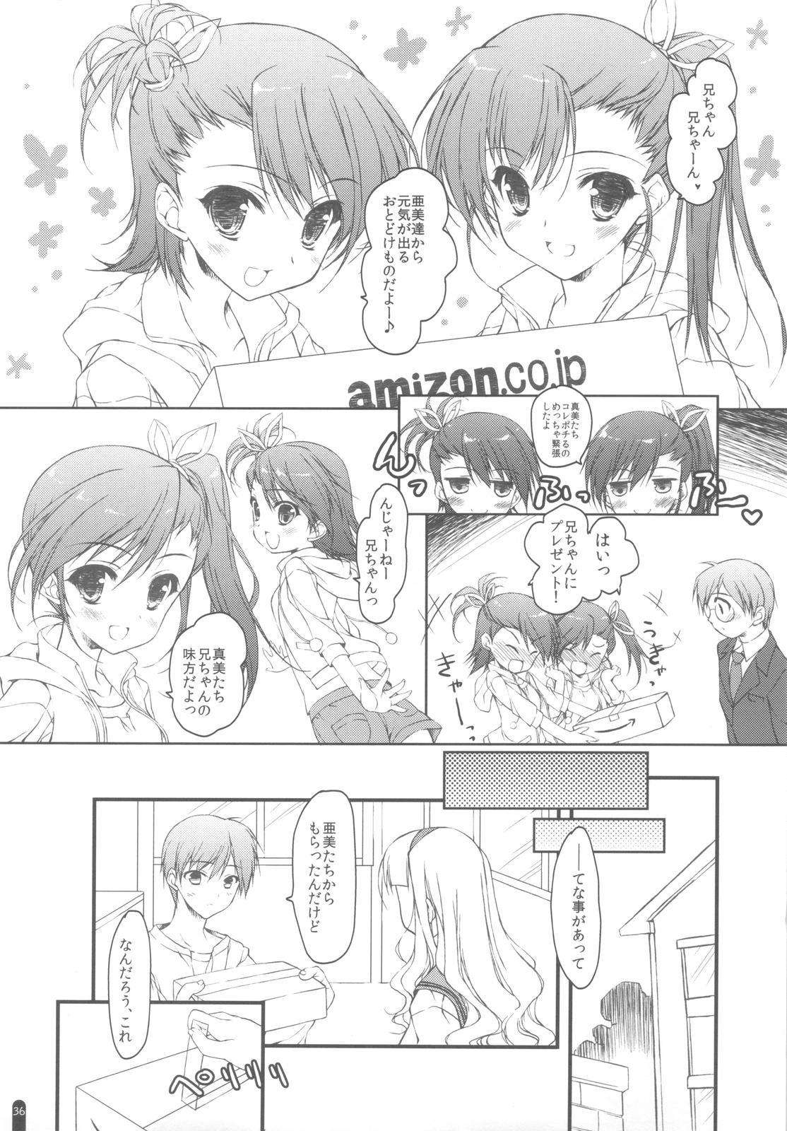 Hatsujou Princess Soushuuhen Part1 34