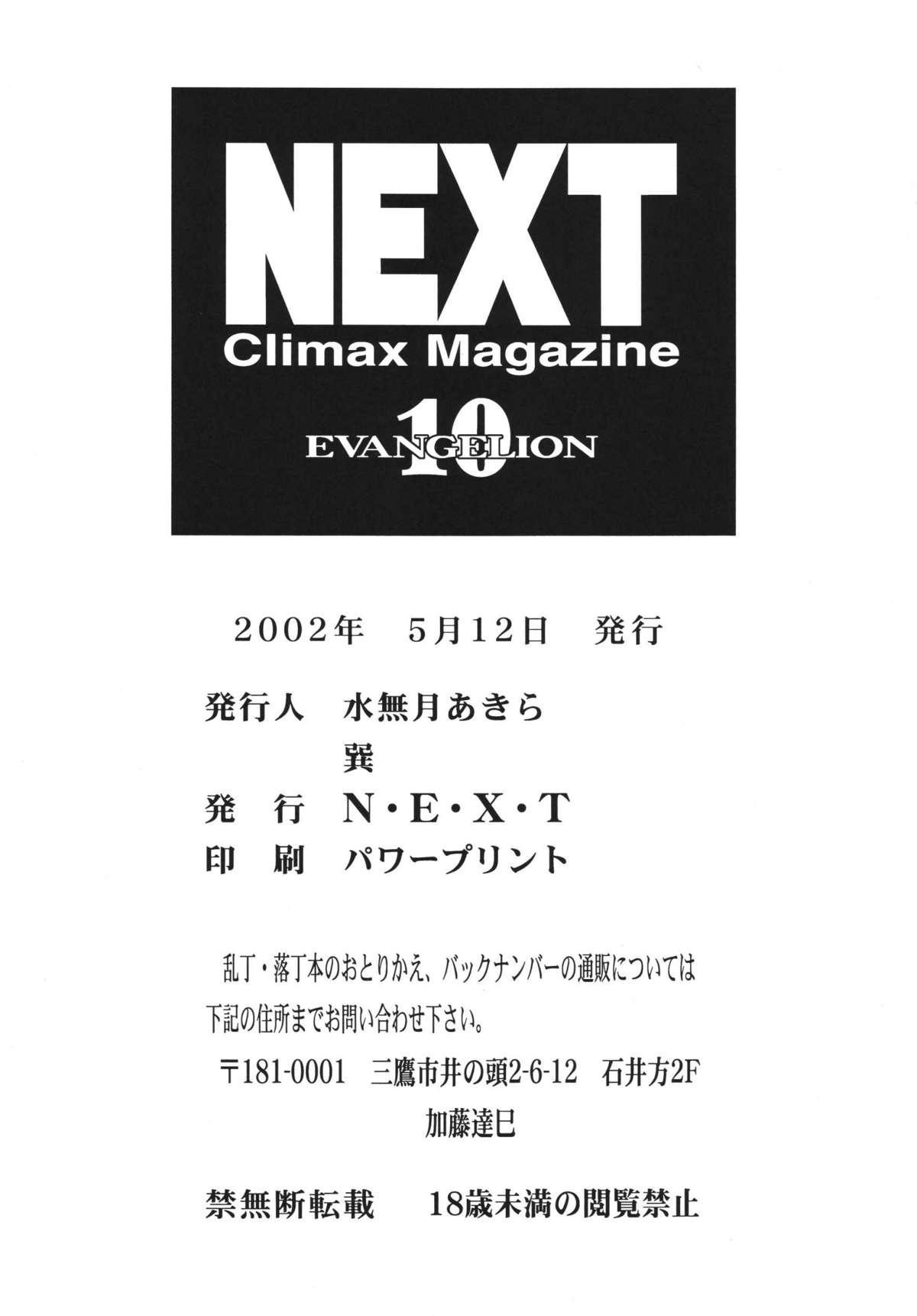 NEXT Climax Magazine 10 101