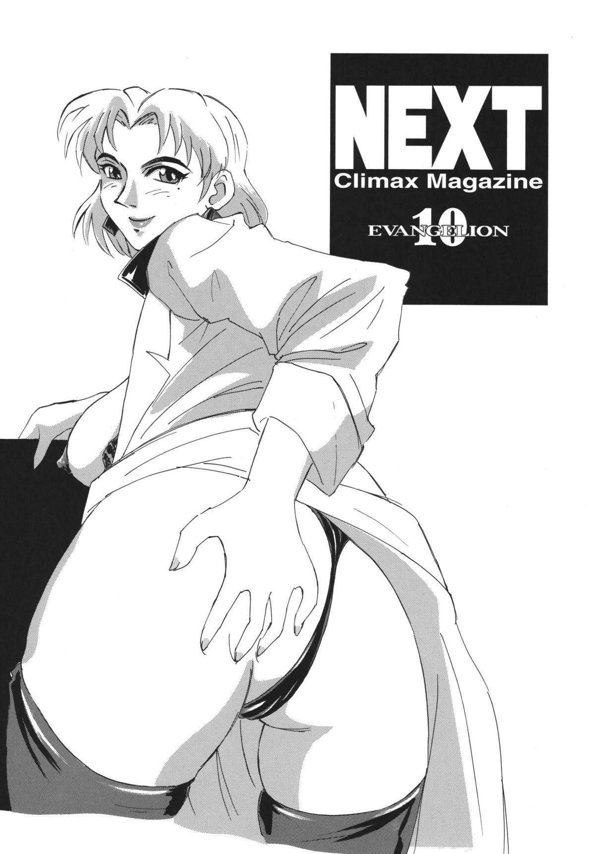 NEXT Climax Magazine 10 2