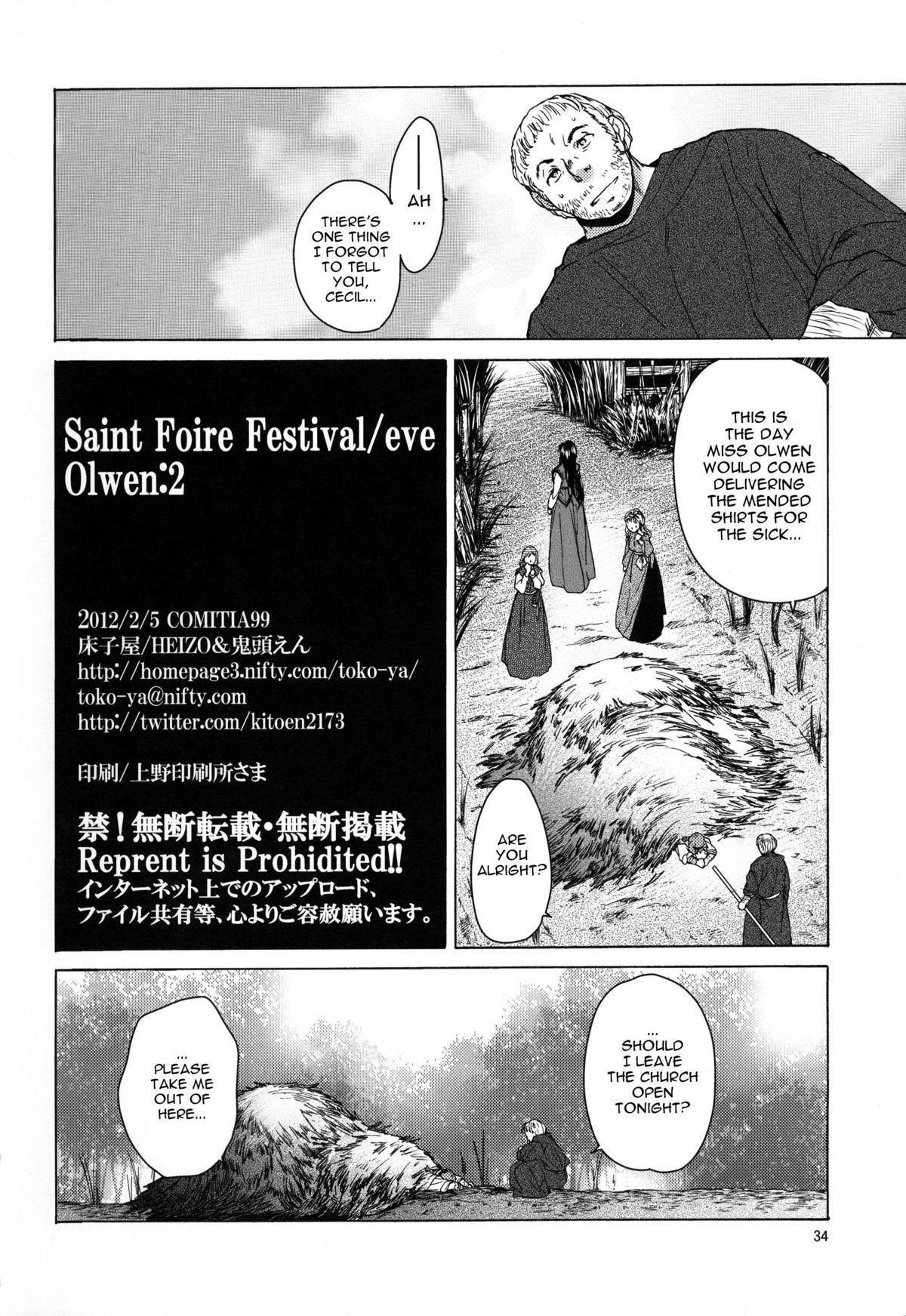 Saint Foire Festival/eve Olwen:2 33