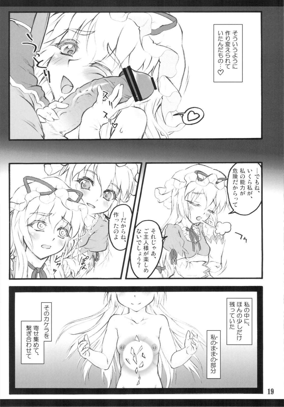 Yukari x Yukari 16