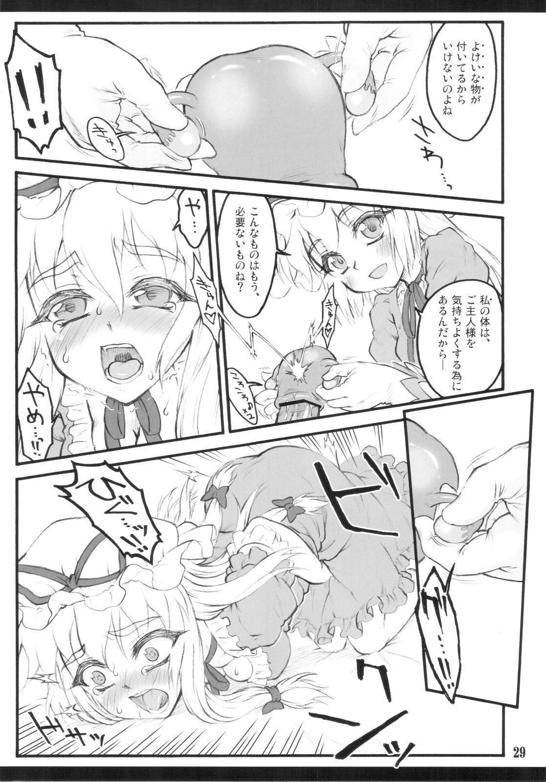 Yukari x Yukari 26