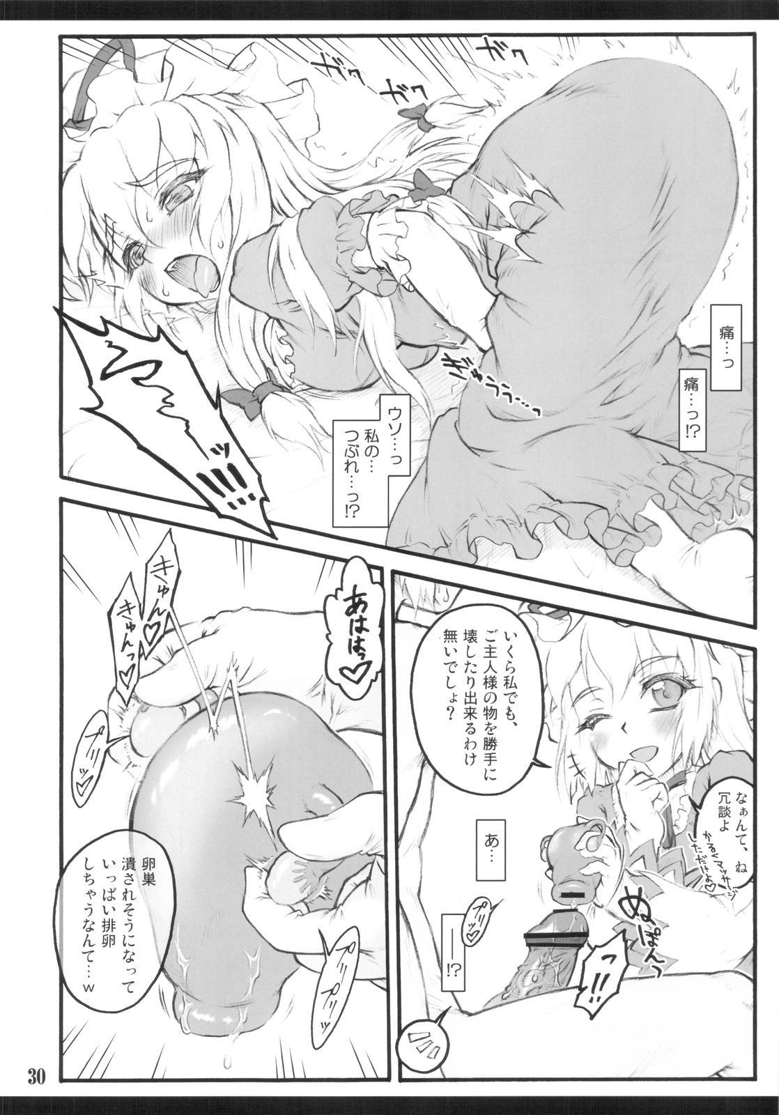 Yukari x Yukari 27