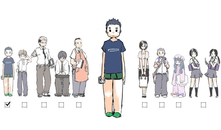 Simano (Tsujigiri Onsen) - Tokimeki Houkago Sanjuusatsu 1