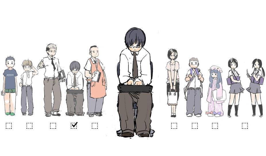 Simano (Tsujigiri Onsen) - Tokimeki Houkago Sanjuusatsu 4