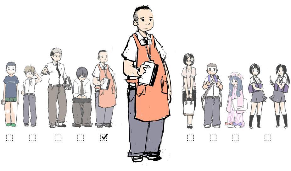 Simano (Tsujigiri Onsen) - Tokimeki Houkago Sanjuusatsu 5