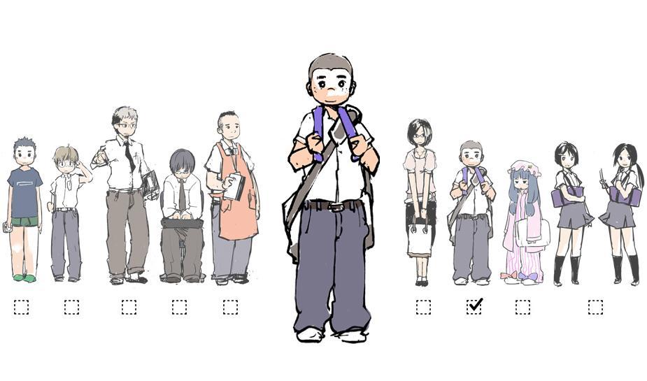 Simano (Tsujigiri Onsen) - Tokimeki Houkago Sanjuusatsu 7