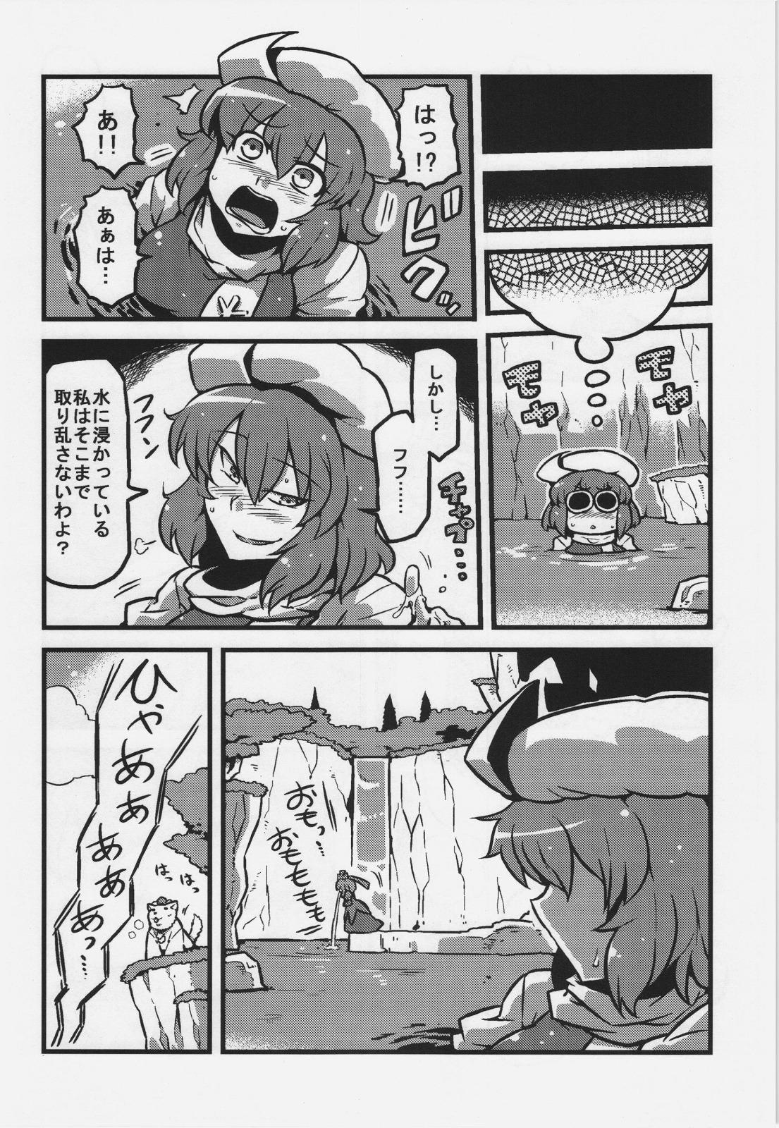 Letty-san Yume Mousou 21