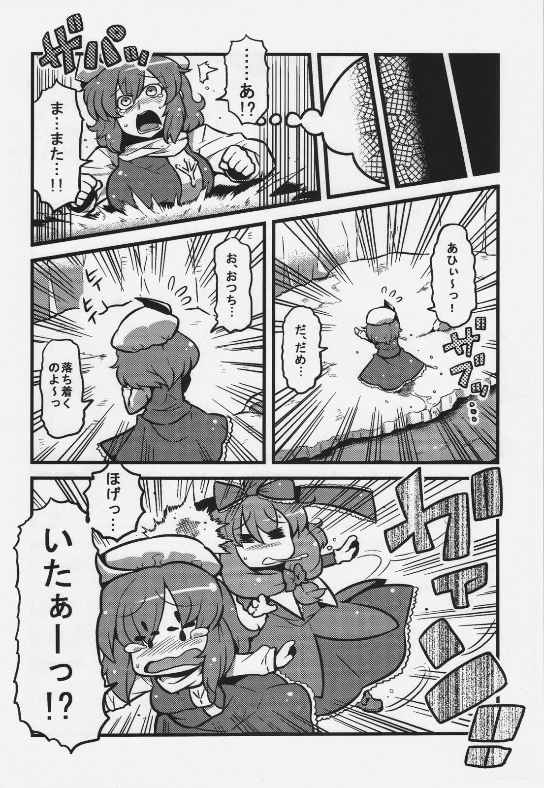 Letty-san Yume Mousou 31
