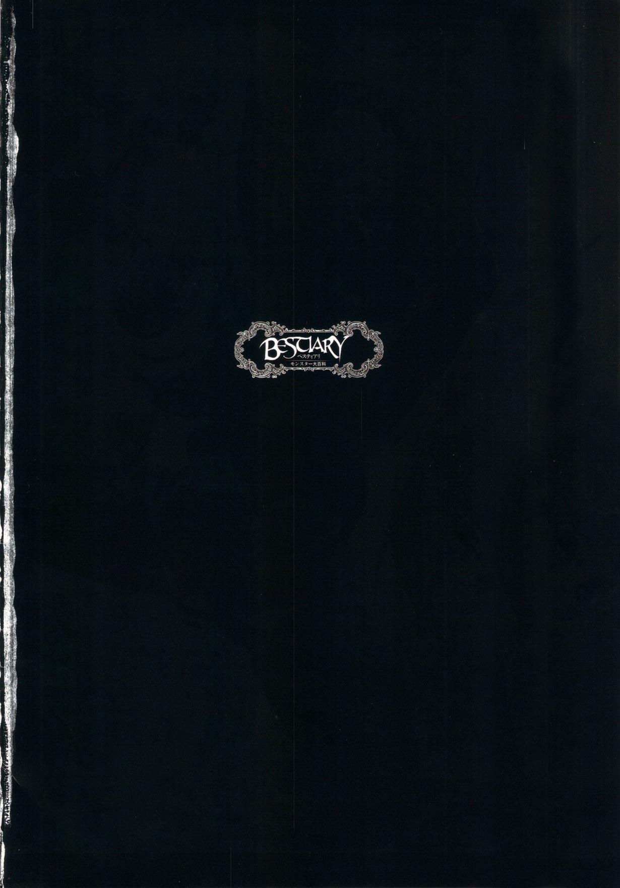 Bestiary II 2