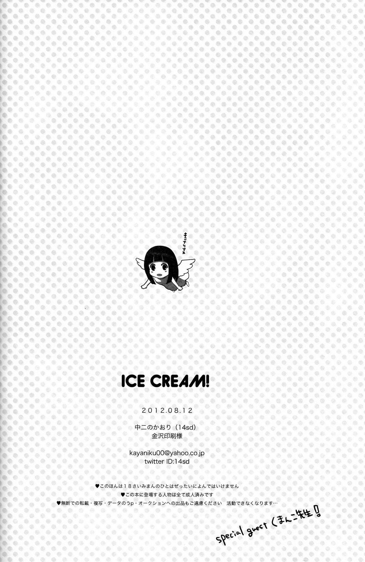 ICE CREAM! 28
