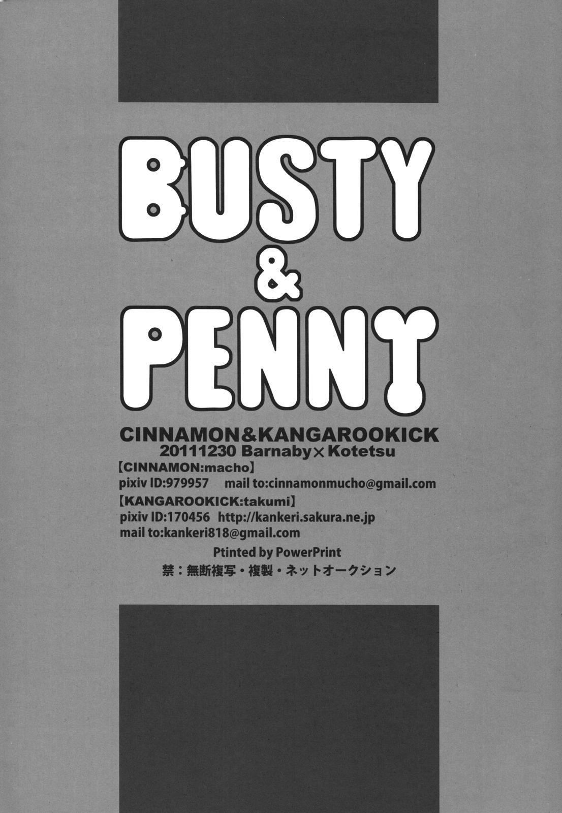 BUSTY & PENNY 36