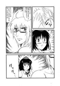 Ore ga Ichiban Sexy 7