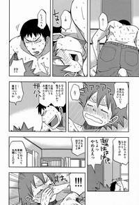 Atsuihi 4