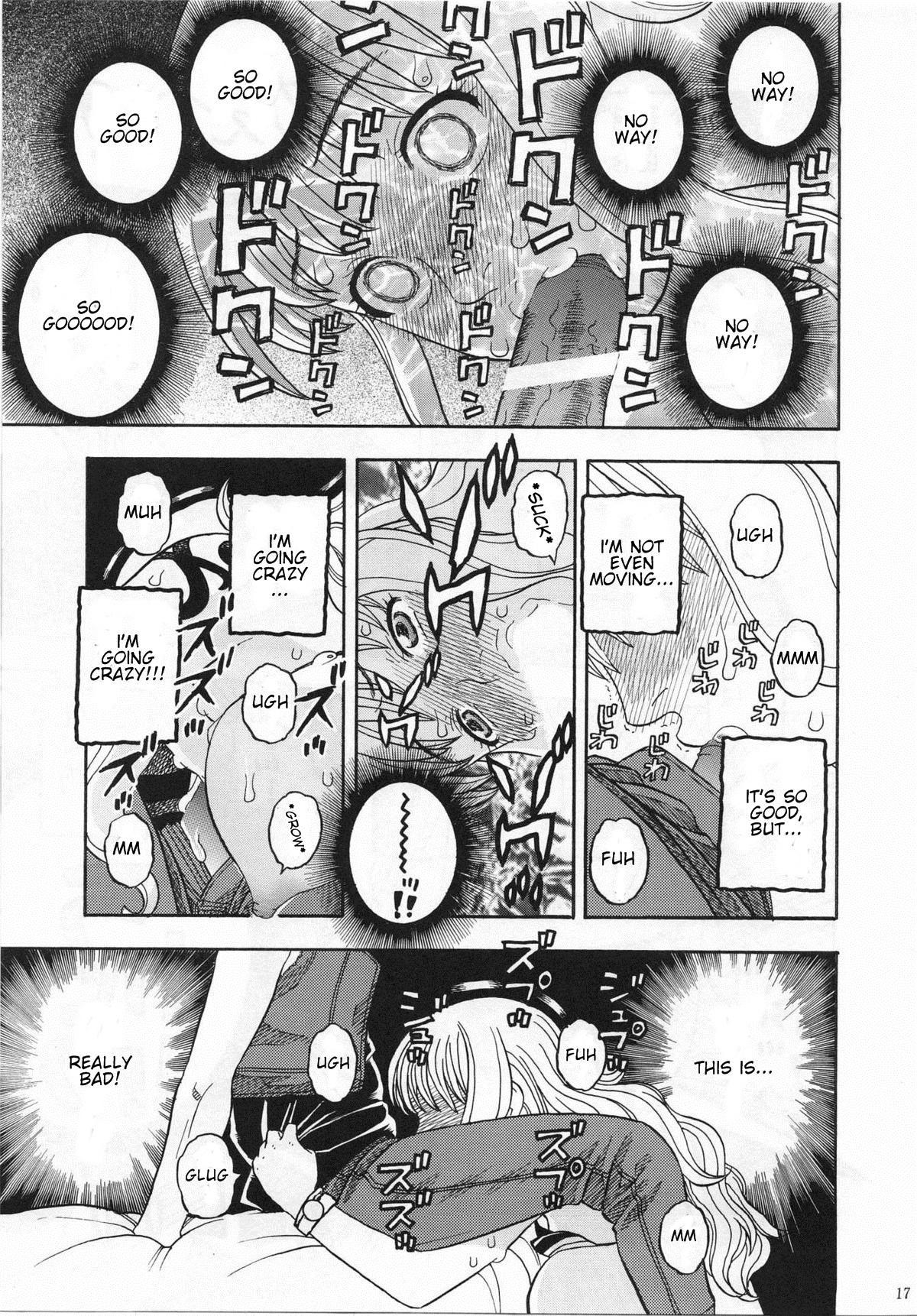 Nami no Iinari Saimin   Nami's Submission Hypnosis 13