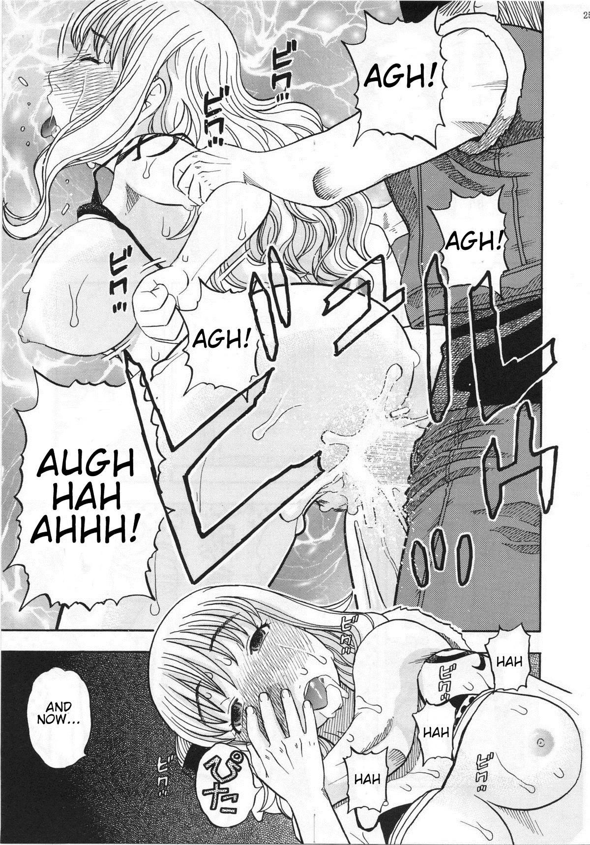 Nami no Iinari Saimin   Nami's Submission Hypnosis 21