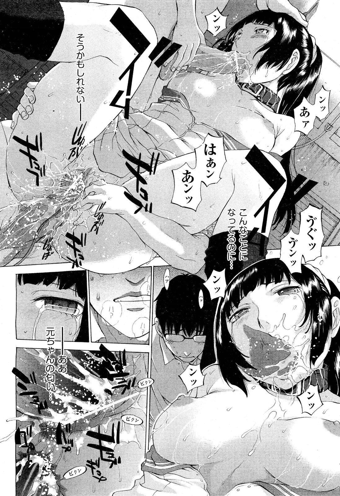 Hanazono 144