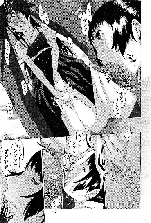 Hanazono 14