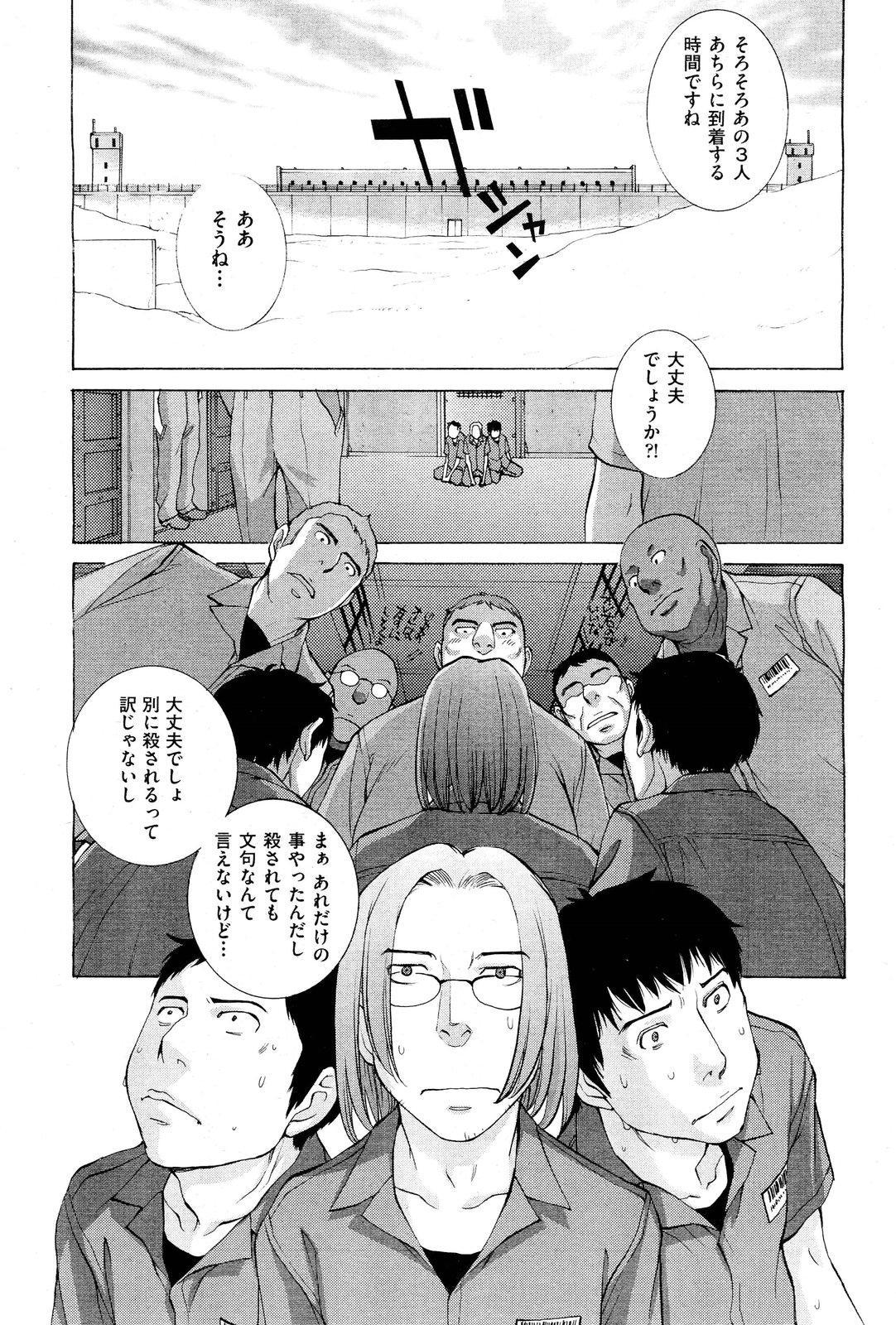 Hanazono 151