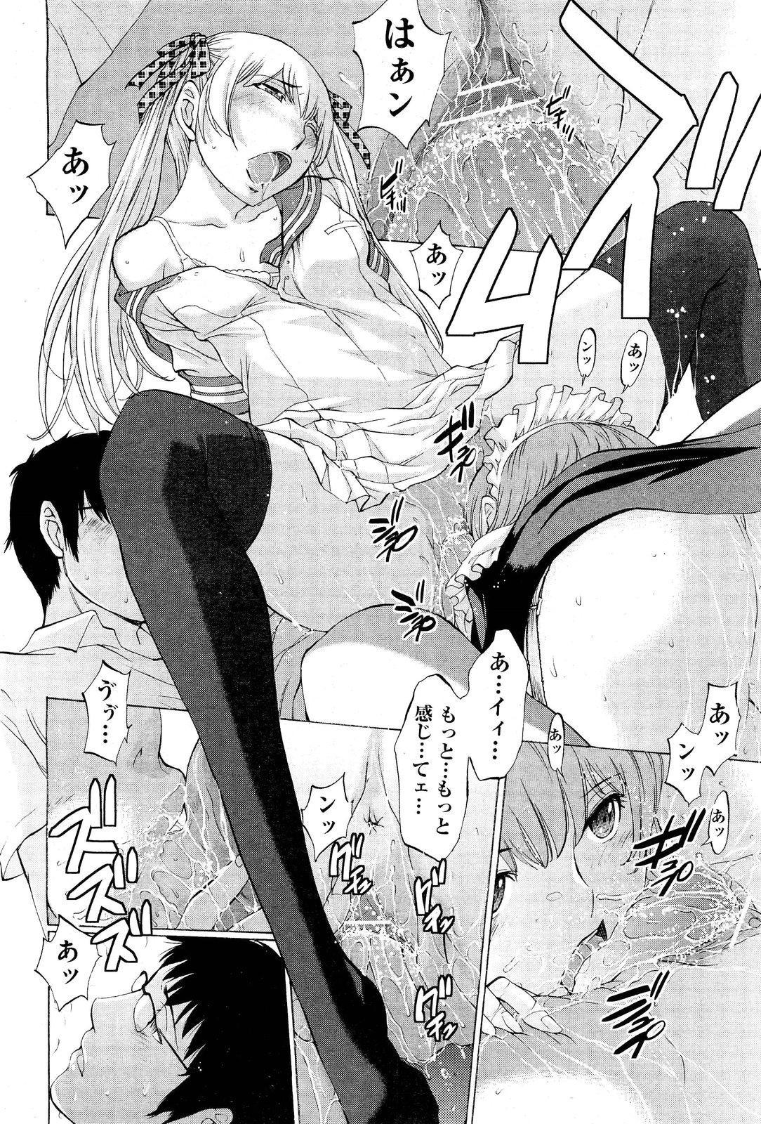 Hanazono 166