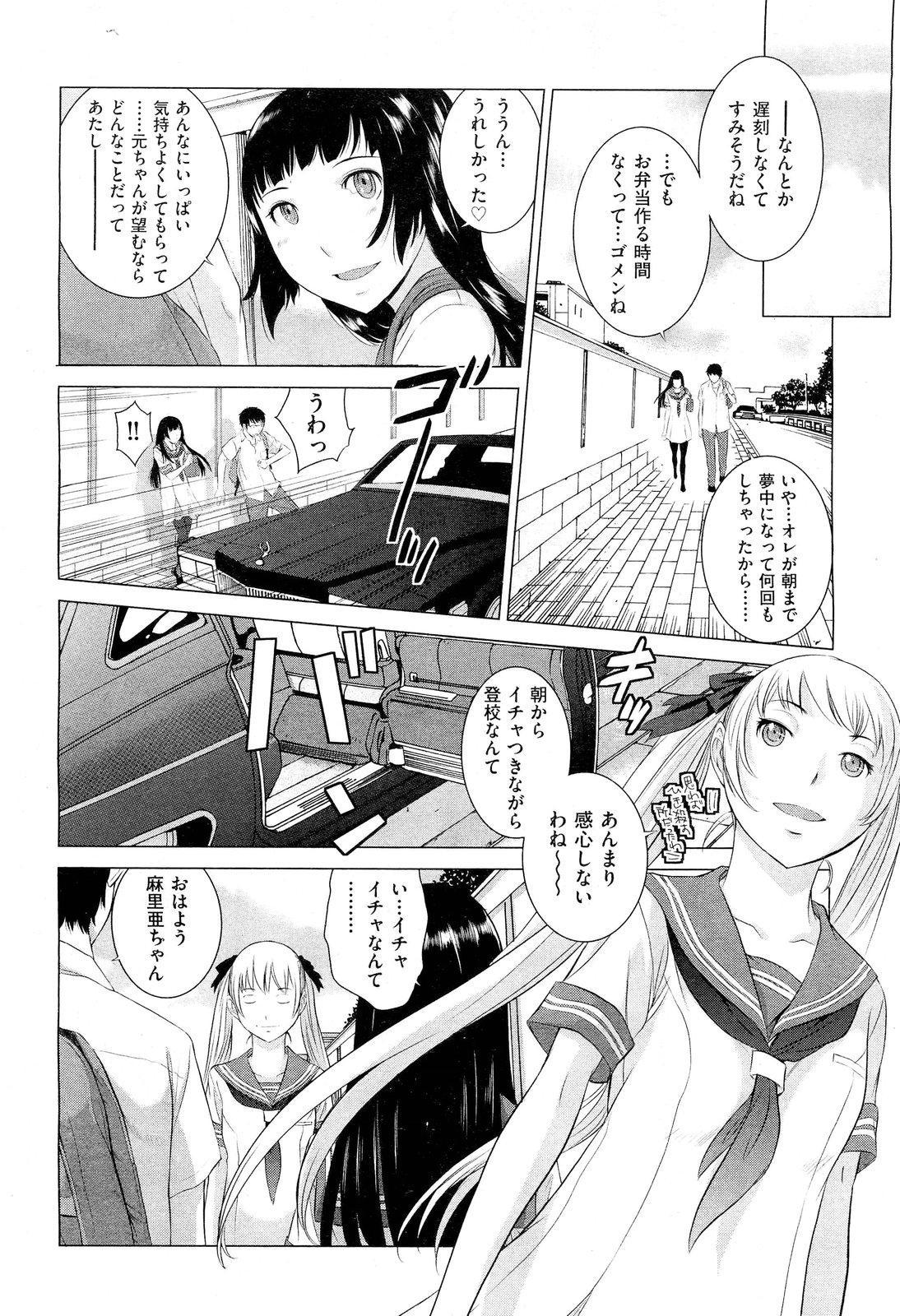 Hanazono 226