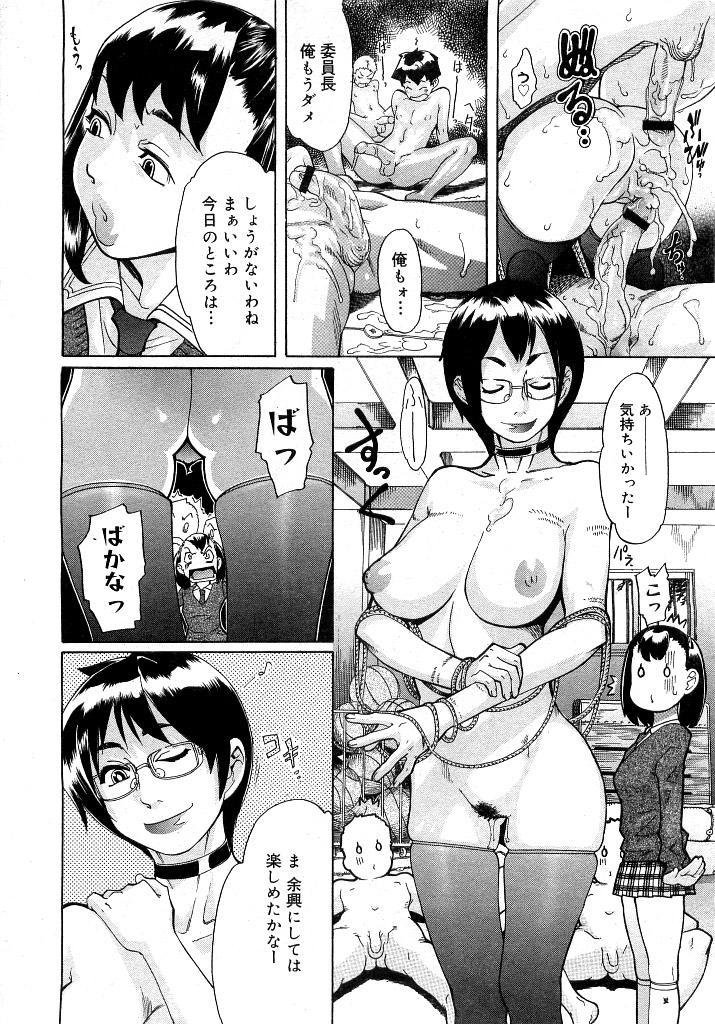 Comic Megastore 2007-05 342