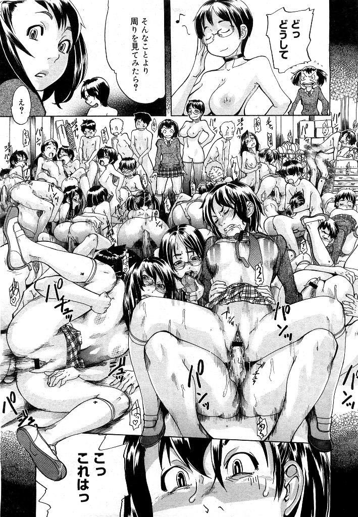 Comic Megastore 2007-05 343