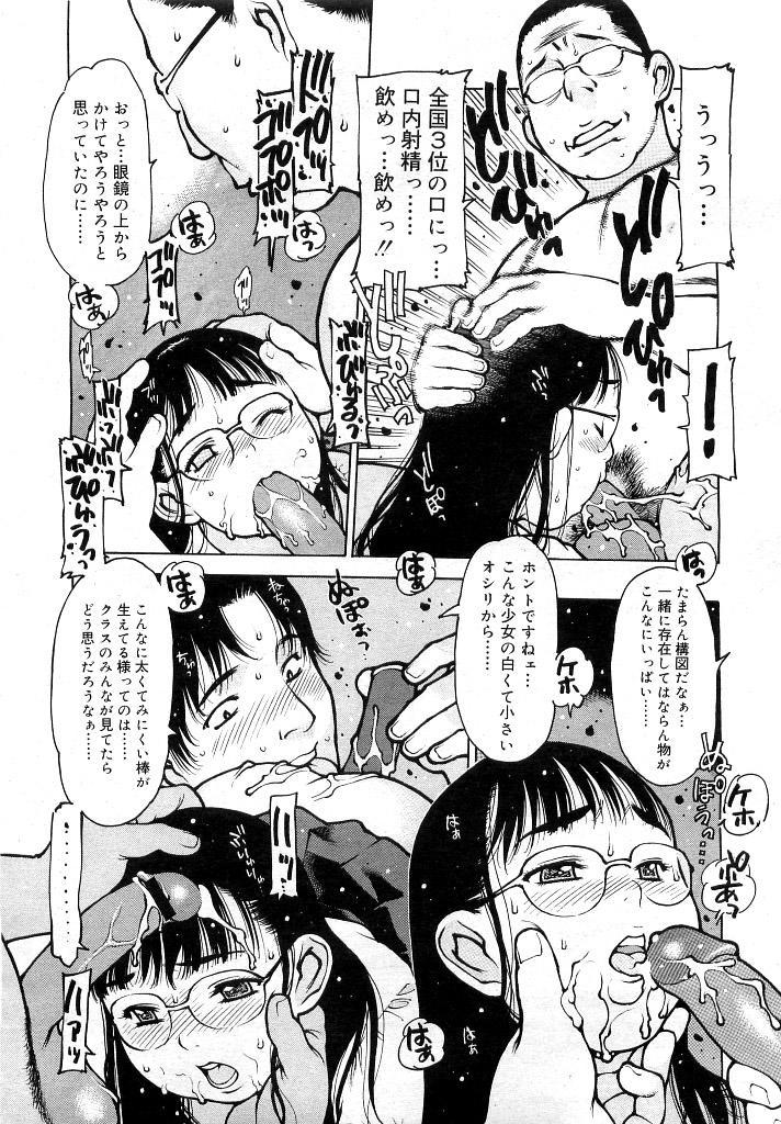 Comic Megastore 2007-05 399