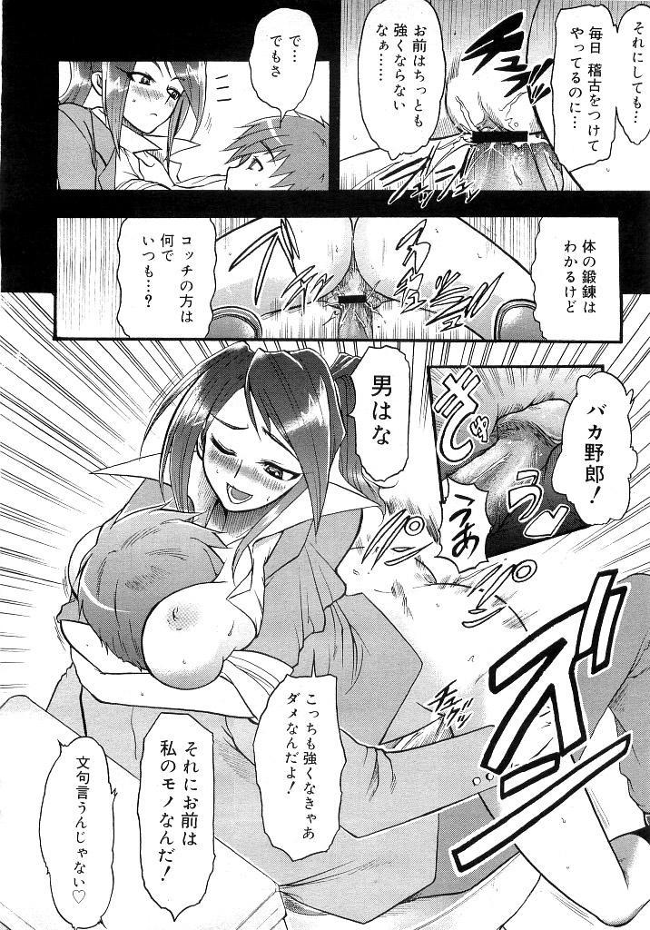 Comic Megastore 2007-05 436