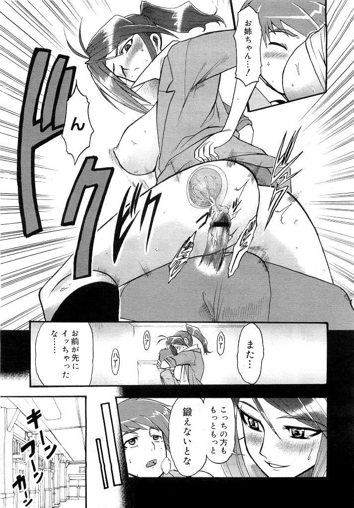Comic Megastore 2007-05 437