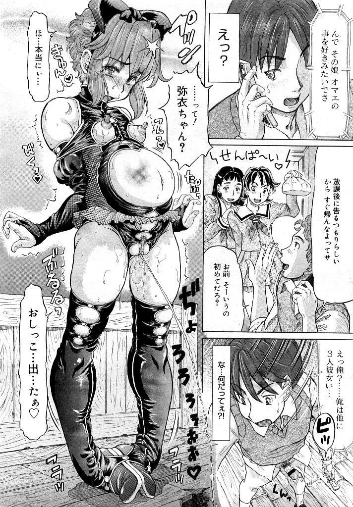 Comic Megastore 2007-05 63