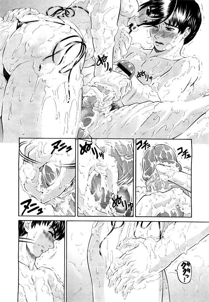 Comic Megastore 2007-05 81
