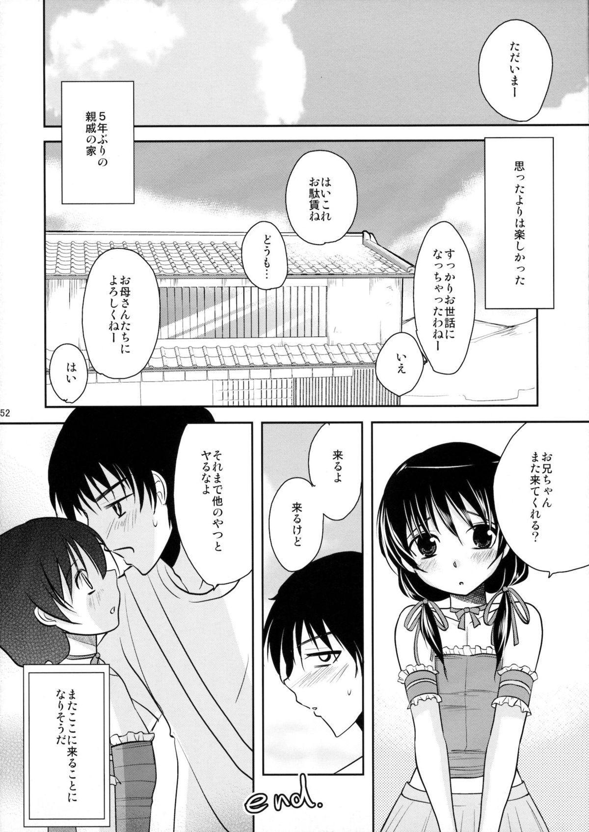 Mahou Shoujo-kei Shounen Soushuuhen + Papa wa Josou Shita Boku ga Suki Mitai 50