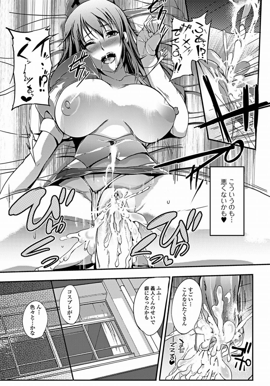 Aneiro Chichi Kajuu 20