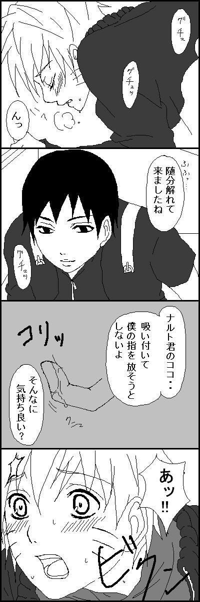 Naruto x Sai uncesored 10