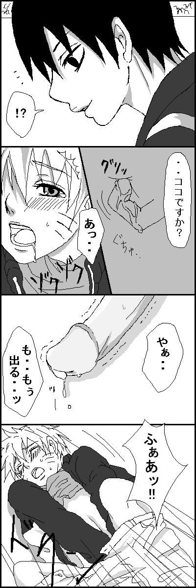 Naruto x Sai uncesored 11