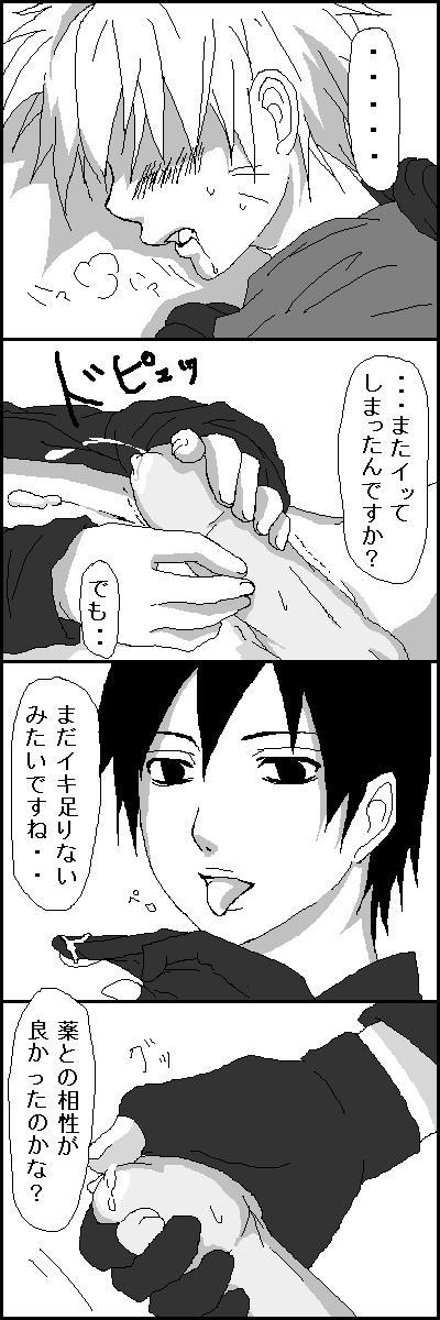Naruto x Sai uncesored 12