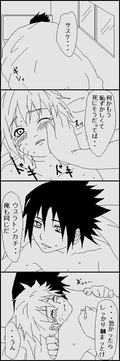 Naruto x Sai uncesored 15