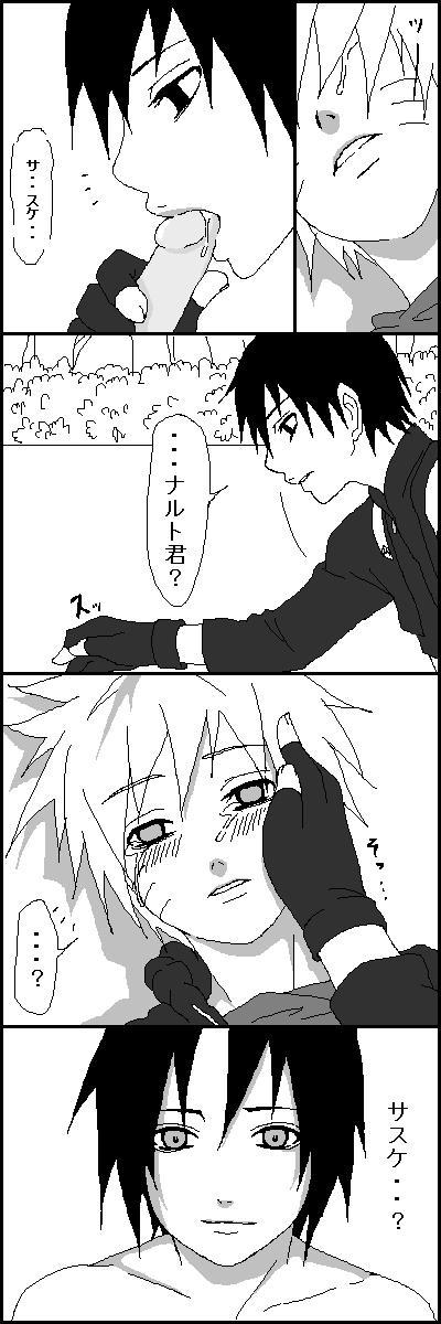 Naruto x Sai uncesored 19