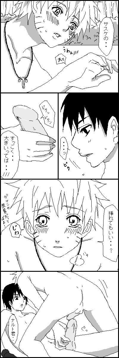 Naruto x Sai uncesored 27