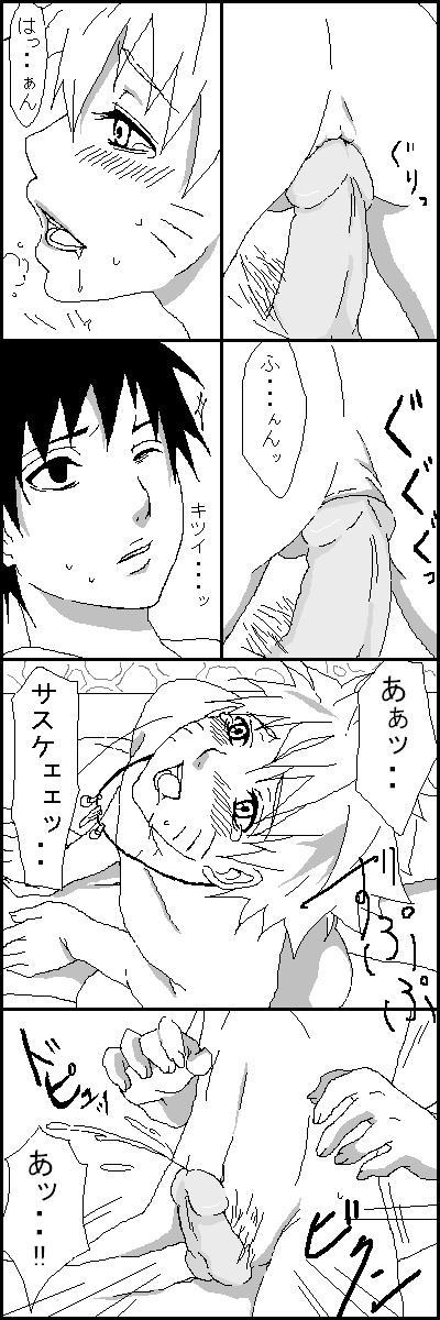 Naruto x Sai uncesored 28