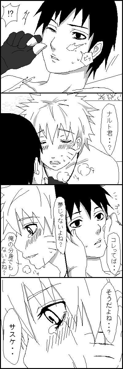 Naruto x Sai uncesored 29