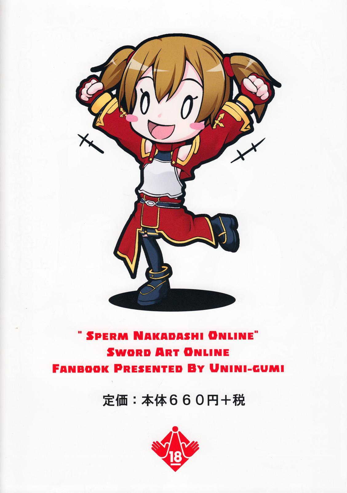 Sperm Nakadashi Online 15