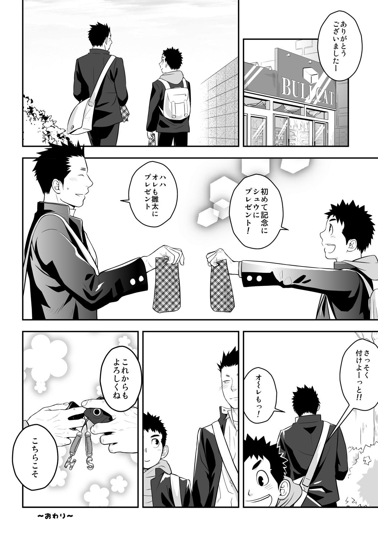 Present 25