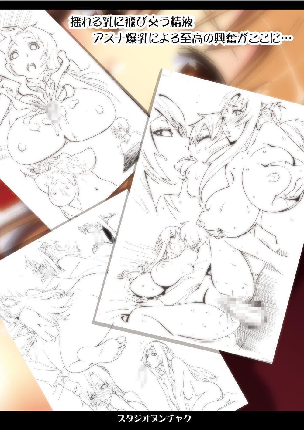 Asuna o Bakunyuu ni Shite Mita | I Gave Asuna Giant Tits 1