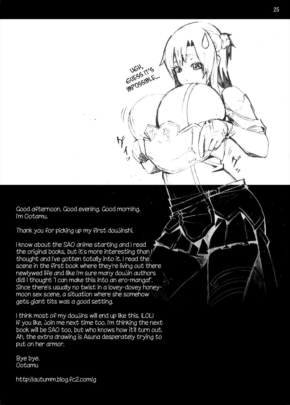 Asuna o Bakunyuu ni Shite Mita | I Gave Asuna Giant Tits 24