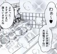 Mienakutemo Kowaku nai desuyo! 3